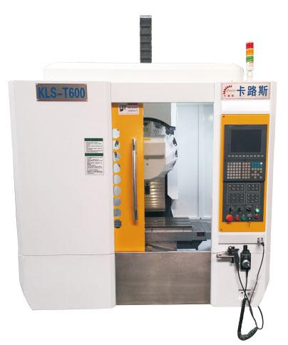 KLS-T600高速加工中心